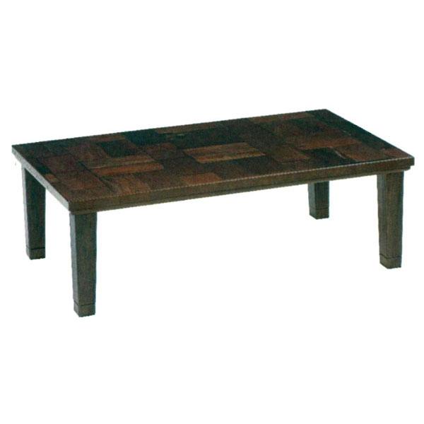 【ポイント増量&お得クーポン】 こたつ コタツ テーブル 家具調120cm幅国産 「Fダメージウッド-ブロック」 送料無料