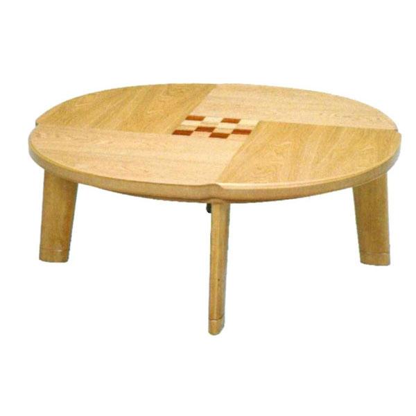 【ポイント増量&お得クーポン】 こたつ コタツ テーブル 家具調100cm幅 「フローラル」国産 送料無料
