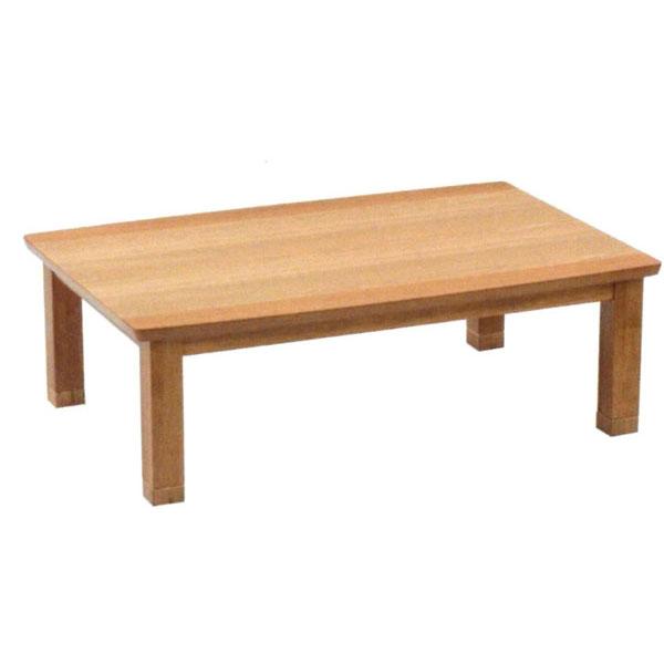 【ポイント増量&クーポン】 こたつ コタツ テーブル 家具調105cm幅 「ハスラー」国産 送料無料