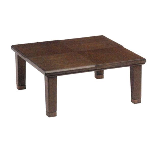 【ポイント増量&お得クーポン】 こたつ コタツ テーブル 家具調90cm幅国産 「小倉」 送料無料