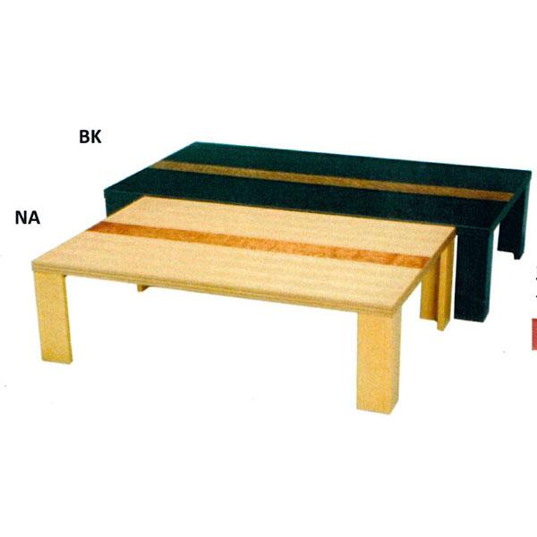 【ポイント増量&お得クーポン】 テーブル 長方形 軽量座卓折れ脚 150cm幅「まじかる」 国産 送料無料