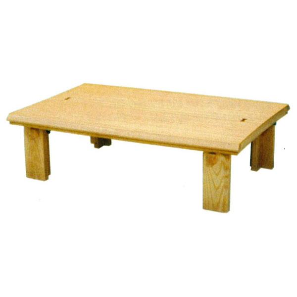 【ポイント増量&お得クーポン】 こたつ コタツ テーブル 家具調150cm幅 「なごみ」国産 送料無料