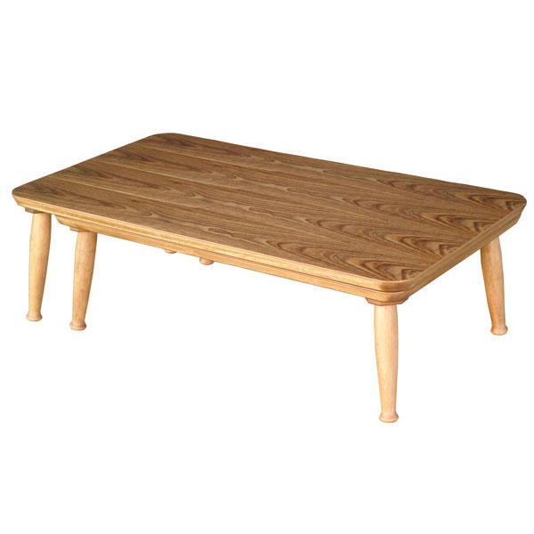 【ポイント増量&お得クーポン】 テーブル 長方形 座卓オバンコール 「パーティ」 120cm幅 伸長式国産 送料無料