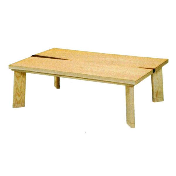 【ポイント増量&お得クーポン】 こたつ コタツ テーブル 家具調120cm幅国産 「ピュア」 送料無料