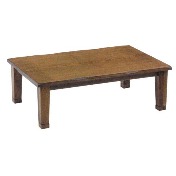 【ポイント増量&お得クーポン】 こたつ コタツ テーブル 家具調135cm幅 「ライジング」国産 送料無料