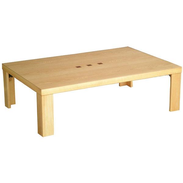 【ポイント増量&お得クーポン】 テーブル 長方形 軽量座卓折れ脚 105cm幅 タモ(ウォールナット象嵌入り)「ウルトラ」 国産 送料無料