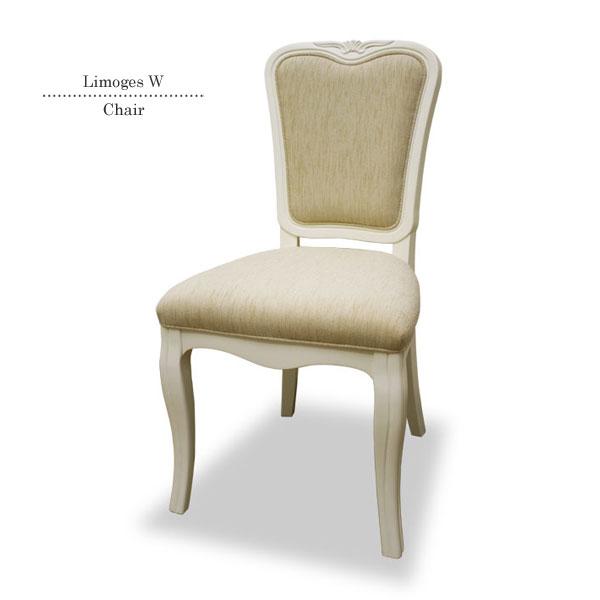 【ポイント増量&お得クーポン】 ダイニングチェア チェア 椅子 完成品「リモージュW チェアE」 【代引不可】