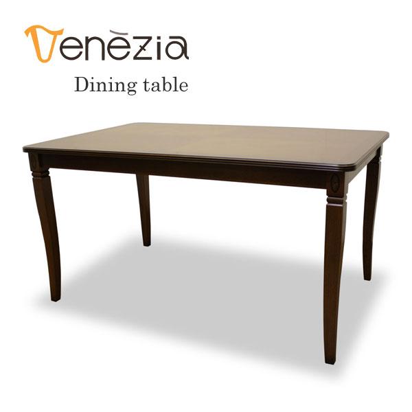 【ポイント増量&お得クーポン】 ダイニングテーブル テーブル 135cm幅「ベネチア」 【代引不可】