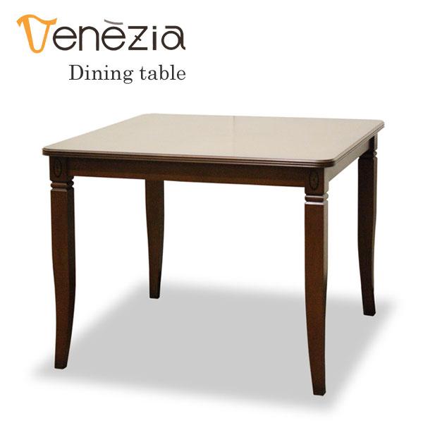 【ポイント増量&お得クーポン】 ダイニングテーブル テーブル 85cm幅「ベネチア」 【代引不可】