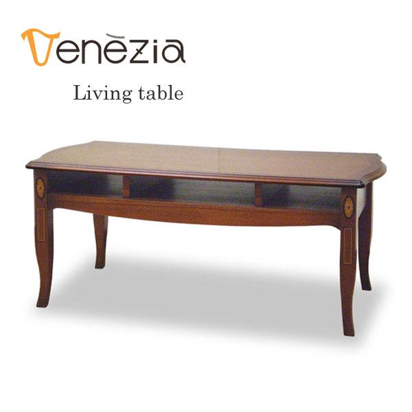 【ポイント増量&お得クーポン】 リビングテーブル センターテーブル 95cm幅「ベネチア」 【代引不可】