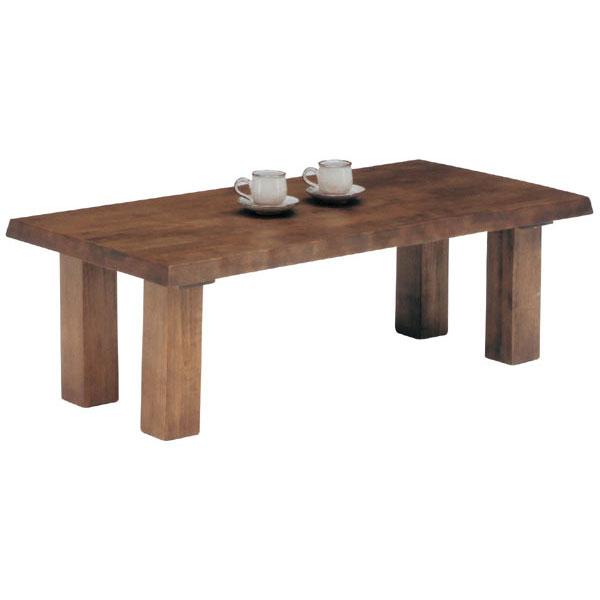 【ポイント増量&お得クーポン】 送料無料テーブル センターテーブル【風雅】 木部カラー2色