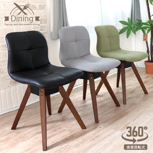 ダイニングチェアー 回転 低め アンティーク おしゃれ 木製 ヴィンテージ調 回転式 完成品 北欧 コンパクト カフェ風 単品 ダイニング用 椅子 イス PUレザー ダークブラウン ファブリック グリーン HB デザイナーズ風
