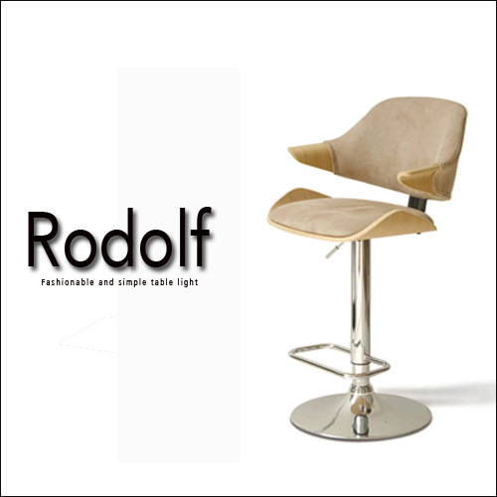 【送料無料】 ハイチェア Rodolf ロドルフ 椅子 高級感 いす チェアー 革風生地 バーチェア ベージュ ブラウン リビング カフェ カウンターチェア 幅56 56 スタイリッシュ モダン シンプル 人気 家具 おしゃれ セール