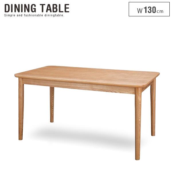 ダイニングテーブル MOANA モアナ 130   【代引不可】 ダイニング テーブル 送料無料 おしゃれ 通販 木製 天然木 アッシュ 北欧 カントリー アンティーク モダン 4人用 4人 長方形 Mota モタ セール
