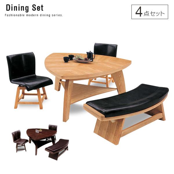 【送料無料】 ダイニングセット 4点 ソイル   ダイニングテーブルセット ダイニングテーブル 4点セット 三角テーブル ベンチ 回転椅子 モダン 北欧 木製 4人 4人用 おしゃれ 送料無料 gkw