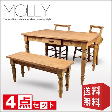 【送料無料】ダイニングセット 4点 MOLLY モリー | 【代引き不可】 北欧 カントリー 天然木 木製 アンティーク ダイニングテーブルセット ダイニングテーブル 4点セット 4人 ラグジュアリー新生活 オシャレ パイン アジアン セール