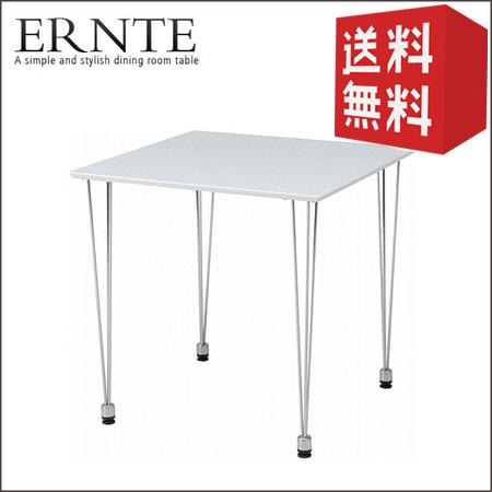 ダイニングテーブル 2人用 ホワイト 白 正方形 おしゃれ コンパクト 1人用 スチール脚 モダン シンプル ブラウン カフェテーブル ティーテーブル 人気 おすすめ 送料無料