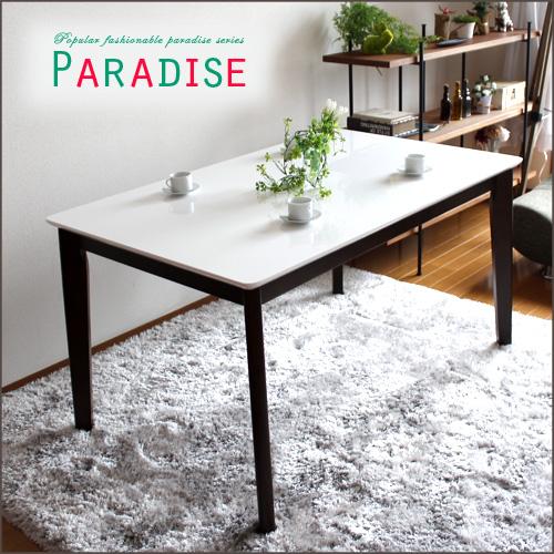 ダイニングテーブル ホワイト 130cm 白 4人掛け 4人用 鏡面 長方形 木製 天然木 カフェ風 カフェテーブル 単品 シンプル モダン おしゃれ かわいい 可愛い 人気 おすすめ