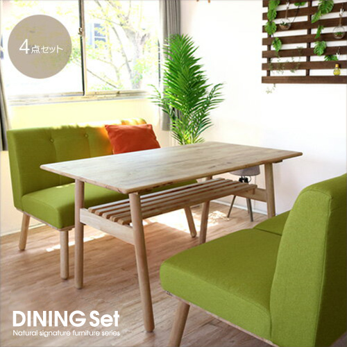 北欧風 ダイニングセット ソファ 4点 グリーン ダイニングテーブルセット 4人掛け 低め 無垢 天然木 木製 リビングダイニングセット ダイニングソファーセット おしゃれ かわいい gkw
