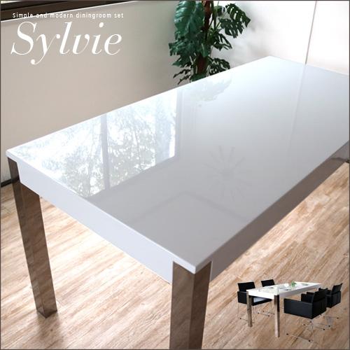 送料無料モダン ダイニングテーブル 単品 ホワイト 鏡面 シルヴィ