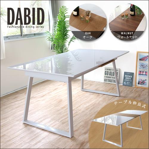 【設置代無料】 伸長式 ダイニングテーブル ホワイト DABID ダビド 4人 6人 8人 対応 4~8人掛け 4~8人用 幅160cm~幅200cm 伸縮 変形 伸ばせる 鏡面 テーブル 単品 白 シンプル 北欧 モダン 人気 オシャレ
