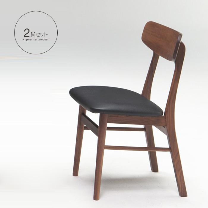 【送料無料】 北欧風ダイニングチェア 2脚セット Niki ニキ 北欧 アンティーク チェアー 椅子 木製 無垢 ラバーウッド レトロ シンプル リビング セット 幅46 モダン おしゃれ セール