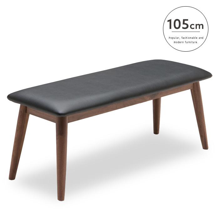 【送料無料】 北欧風ダイニングベンチ 110 Niki ニキ 北欧 アンティーク ベンチ 長椅子 椅子 木製 無垢 ウォールナット無垢材 レトロ シンプル リビング セット 幅110 2人 モダン おしゃれ