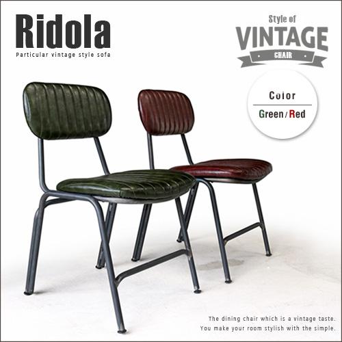 ダイニングチェア Ridola リドラ アンティーク アイアン ヴィンテージ風 西海岸風 インダストリアル風 バイキャストレザー グリーン レッド コンパクト ダイニング用 チェア 椅子 イス 人気 おしゃれ セール