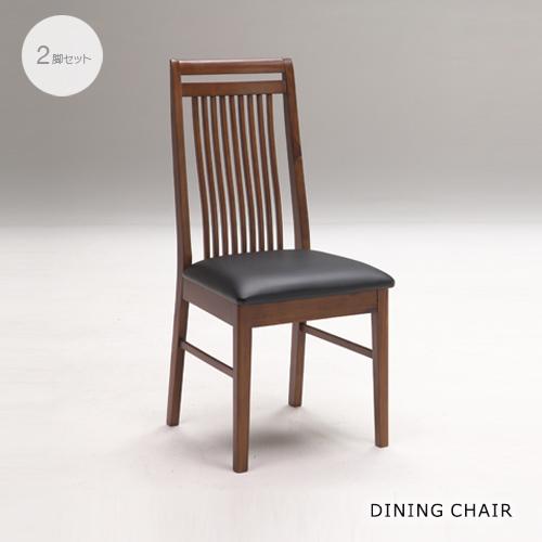 【送料無料】 ダイニングチェア 2脚セット ハイバック 木製 北欧風 椅子 いす チェアー ブラウン コンパクト チェア単品 セット レトロ 食卓椅子 可愛い シンプル モダン オシャレ おしゃれ