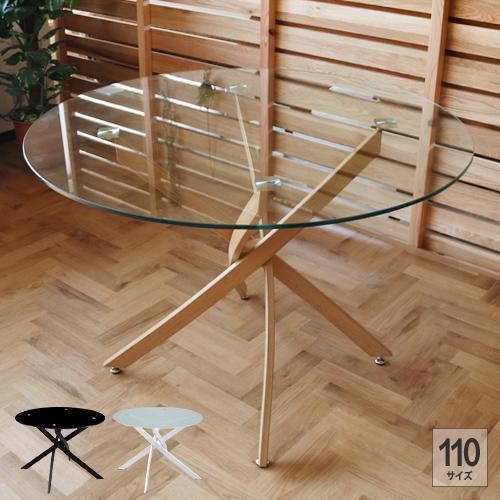 円形 ダイニングテーブル ガラス 110 丸テーブル 北欧風 4人掛け ガラステーブル おしゃれ かわいい 丸 幅110cm カフェ風 デザイナーズ風 コンパクト 可愛い ラウンド 単品 gkw