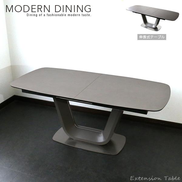 【設置代無料】 セラミック ダイニングテーブル 伸縮 伸長式 4人掛け 6人掛け 4人用 6人用 おしゃれ モダン 180cm 220cm デザイナーズ風 高級感 エクステンションテーブル 人気 おすすめ 汚れにくい 単品