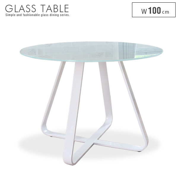 【送料無料】 円形 ダイニングテーブル 100cm 4人 ホワイト 強化ミストガラステーブル 強化ガラステーブル 北欧 丸 丸テーブル おしゃれ デザイナーズ風 カフェ風 かわいい 人気 おすすめ