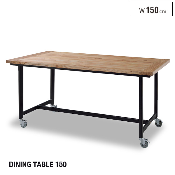 【送料無料】 キャスター付き ダイニングテーブル 150 北欧風 木製 長方形 移動テーブル 食卓テーブル リビングテーブル インテリア コンパクトテーブル シンプル おしゃれ モダン 1人暮らし かわいい 送料無料