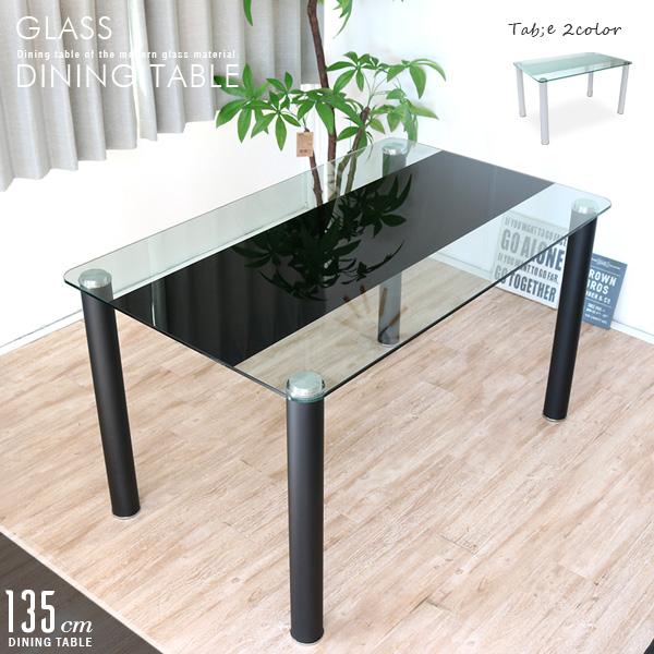 ダイニングテーブル ガラス 4人掛け用 幅130cm 130センチ モダン ブラック 黒 ホワイト 白 スチール脚 ガラステーブル ダイニング用 テーブル モノトーン シック クール シンプル おしゃれ 人気 gkw