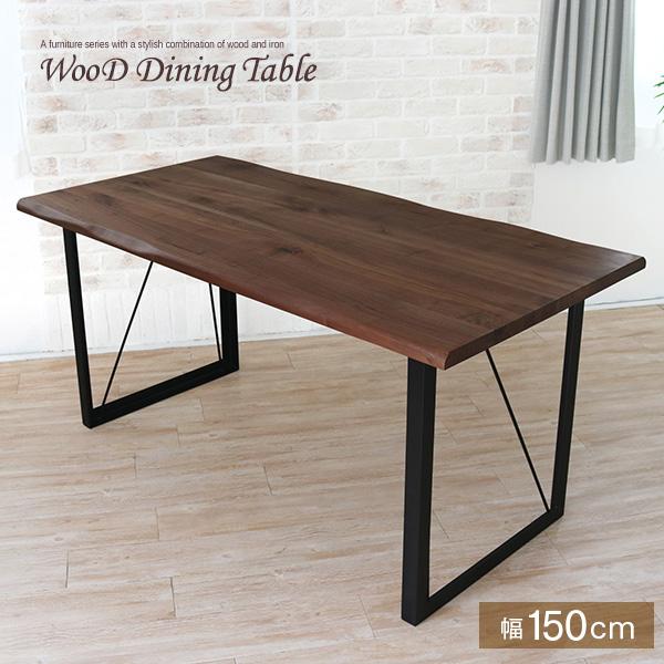 【送料無料】 ダイニングテーブル 150 ウォールナット 無垢材 無垢 アンティーク 北欧 幅150 150cm 幅150cm レトロ モダン 和モダン アイアン 一枚板風 4人掛け 4人 4人用 木製 天然木 単品 おしゃれ gkw