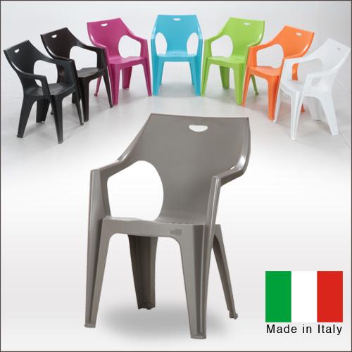 イタリア製 ガーデンチェアー セット (4本セット) ELF エルフ | 完成品 ガーデンチェア プラスチック 軽い イス 椅子 チェア テラス 屋外 スタッキング イタリアチェア 白 黒 茶 紫 ライトブルー 他 4脚 セット おしゃれ ポップ カラフル 送料無料