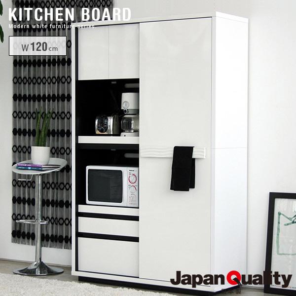 【送料無料】【設置代無料】 キッチンボード セラフィック 120 | 【代引不可】 日本製 ダイニングボード キッチンボード レンジ台 食器棚 キッチン収納 オシャレ 通販 セール