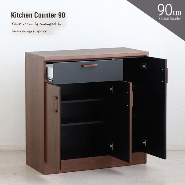 【設置代無料】 キッチンカウンター 北欧風 90 完成品 日本製 レンジ台 レンジボード 幅90cm 高さ90cm 木製 食器棚 キッチン収納 ブラウン ナチュラル モダン おしゃれ おすすめ