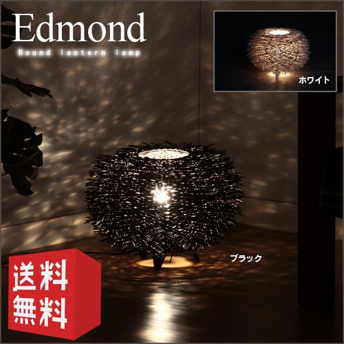 【送料無料】ラタン ラウンドランプ M エドモン | 間接照明 アジアン LED対応 和室 和風 ランプ ベッドサイド 丸 円形 寝室 フロアランプリビング オシャレ セール