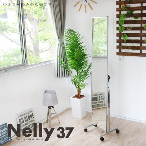スタンドミラー 37 Nelly ネリー 姿見 鏡 ミラー スタンド ノンフレーム モダン リビング キャスター キャスター付き 寝室 映し 便利 人気 大型 シンプル おしゃれ 送料無料
