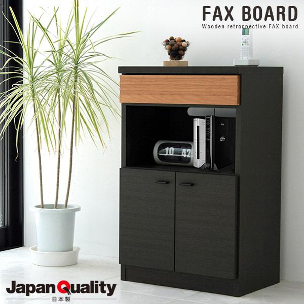 電話台 ファックス台 おしゃれ スリム 日本製 引き出し 北欧 アンティーク風 レトロ 木製 ブラウン FAX台 シンプル モダン デザイン かっこいい おすすめ 人気