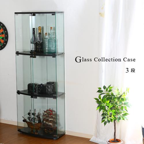 【送料無料】 ガラスコレクションケース 3段 ガラス製 コレクションケース コレクションボード ラック 収納ラック フィギュア 収納棚 コレクションボックス フィギュアケース 棚 ガラスケース 強化ガラス 59cm インテリア おしゃれ 送料無料