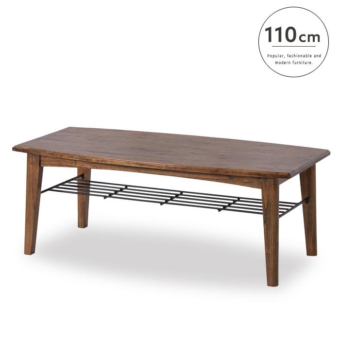 【送料無料】 木製 コーヒーテーブル 110 Rosario ロサリオ アンティーク 北欧 レトロ 木 木目 カントリー センターテーブル カフェテーブル 棚 棚付き 収納 便利 シンプル かわいい おしゃれ 送料無料 セール