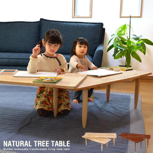 【送料無料】 北欧風 センターテーブル LUPUS ルーパス C | リビングテーブル 北欧 ナチュラル 木製 天然木 伸縮 デザイナーズ 風 ローテーブル コーヒーテーブル 一人暮らし おしゃれ シンプル 送料無料