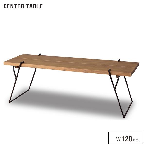 【送料無料】 北欧風 センターテーブル 120 木製 アンティーク風 120cm リビングテーブル コーヒーテーブル ヴィンテージ風 ローテーブル カフェテーブル カントリー調 アイアン脚 高級感 天然木 レトロ シンプル コンパクト モダン かわいい おしゃれ