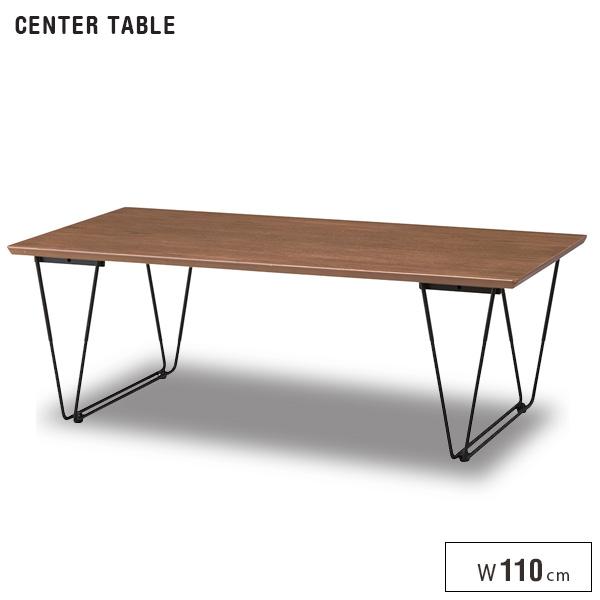 【送料無料】 アンティーク風 センターテーブル 110 木製 北欧風 110cm リビングテーブル コーヒーテーブル ヴィンテージ風 ローテーブル カフェテーブル カントリー調 アイアン脚 高級感 天然木 レトロ シンプル コンパクト モダン かわいい おしゃれ