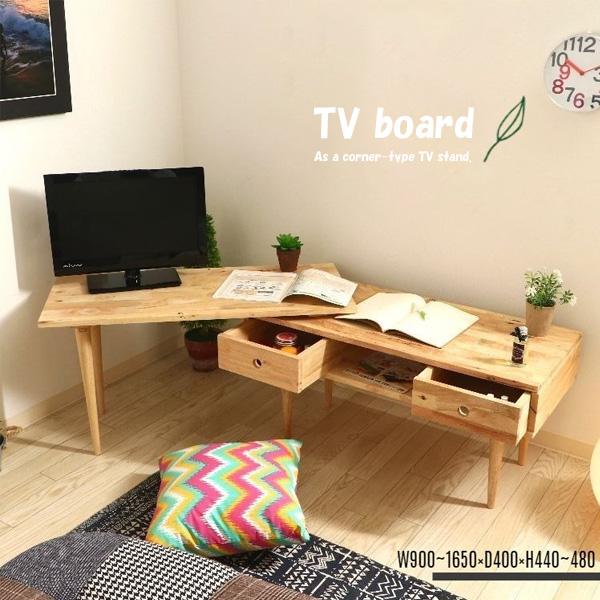 北欧風 テレビボード 伸長式 伸縮 テレビ台 無垢 コーナー ローボード 薄型 tvボード tv台 幅90cm コンパクト 一人暮らし 木製 天然木 カントリー かわいい おしゃれ