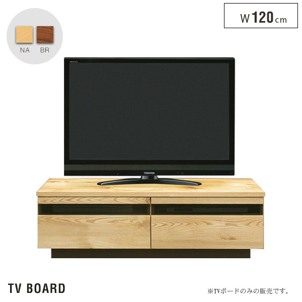 【送料無料】 北欧風 日本製 テレビボード 120 木製 引出し 収納 ローボード tvボード テレビ台 アンティーク風 レトロ AV収納 整理 便利 ナチュラル ブラウン 高級感 インテリア モダン おしゃれ gkw