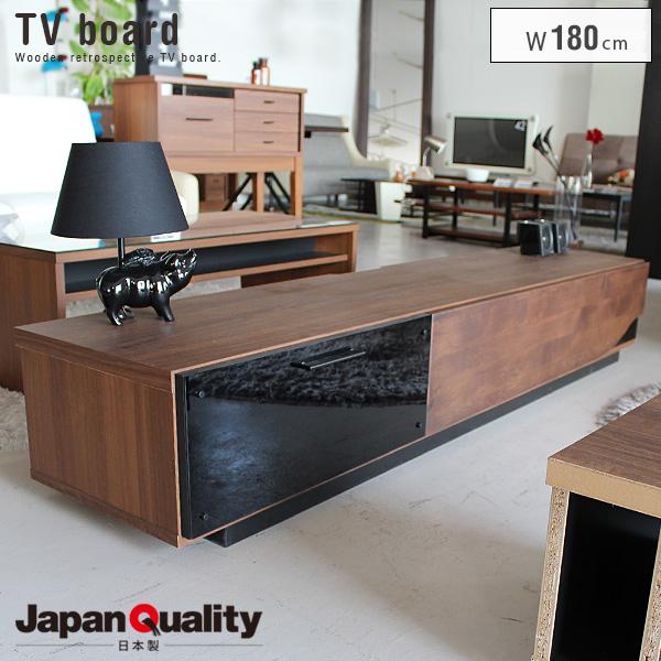 【送料無料】 テレビボード QUATRO クアトロ 180 日本製| テレビ台 ローボード TVボード おしゃれ 無垢 完成品 ナチュラル 32インチ 42インチ 46インチ 木製 天然木 北欧 モダン シンプル アンティーク レトロ gkw
