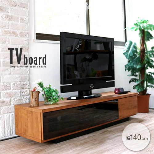 北欧 テレビ台 140 テレビボード 完成品 ローボード 北欧風 アンティーク 完成 木製 tvボード 収納 シンプル ナチュラル ガラス 扉付き 幅140 人気 おしゃれ gkw